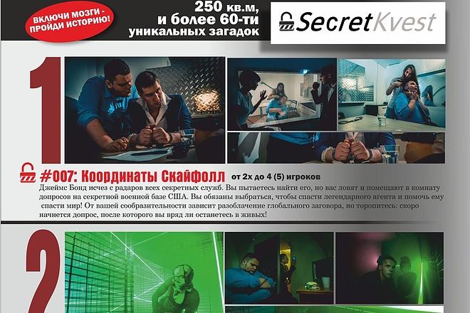 Создание макета визитки 21 - kwork.ru