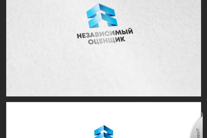 Качественный логотип 54 - kwork.ru