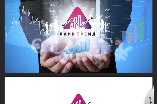 Качественный логотип 44 - kwork.ru