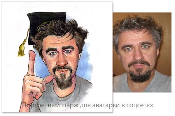 Нарисую шарж 11 - kwork.ru