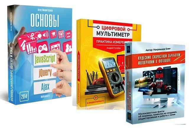 Обложка для CD,DVD Электронной книги 3 - kwork.ru