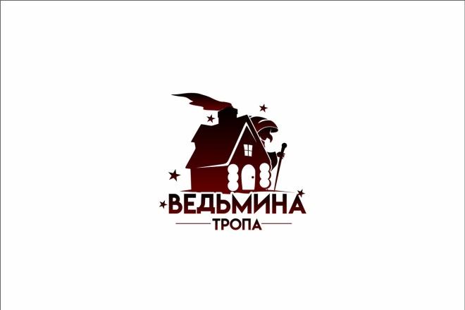 3 логотипа в Профессионально, Качественно 100 - kwork.ru