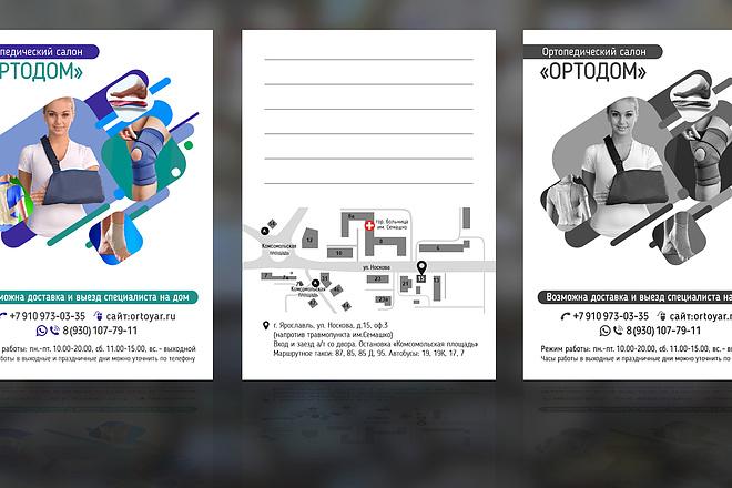 Красивый и уникальный дизайн флаера, листовки 33 - kwork.ru
