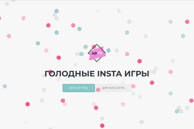 Верстка страницы сайта из PSD макета 31 - kwork.ru