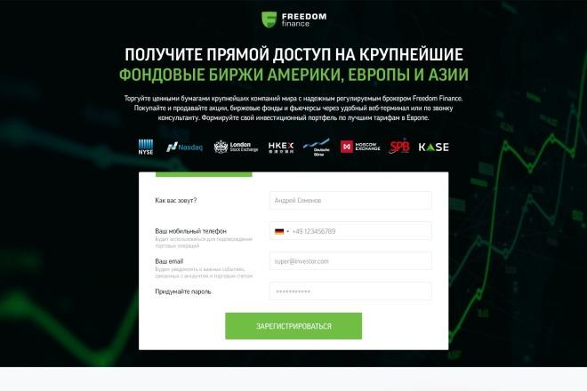 Разработаю дизайн Landing Page 2 - kwork.ru