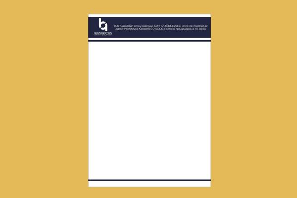 Создам фирменный бланк 72 - kwork.ru