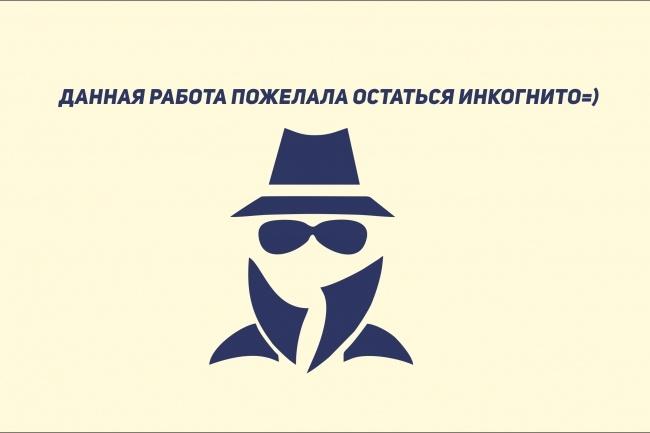 Создам фирменный бланк 49 - kwork.ru