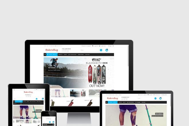 Сделаю интернет-магазин на CMS OpenCart, OcStore под ключ 33 - kwork.ru