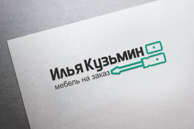Разработаю 3 уникальных варианта логотипа 61 - kwork.ru