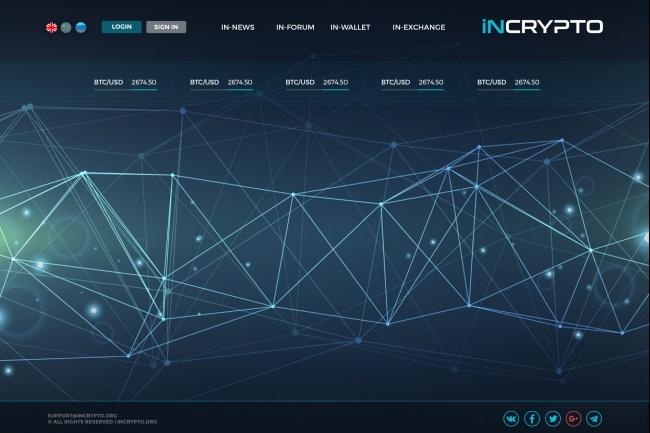 Создам дизайн одной страницы Вашего сайта 3 - kwork.ru
