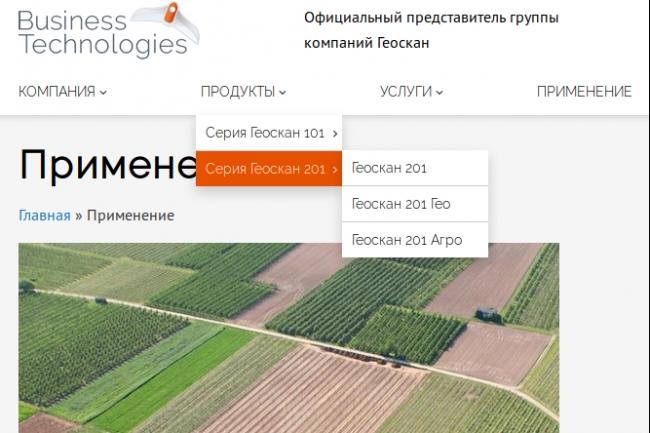 Доработка верстки CSS, HTML, JS 46 - kwork.ru