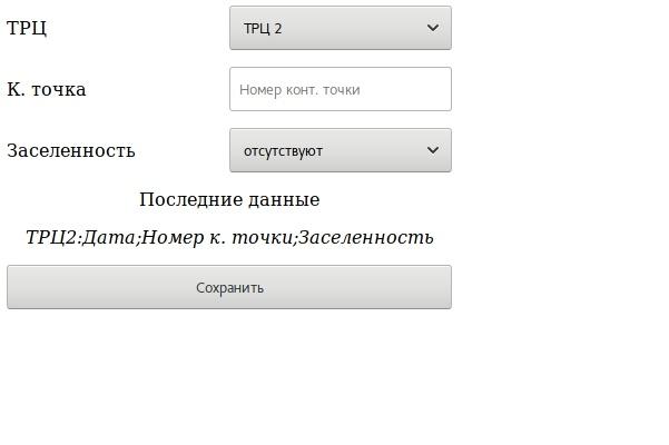 Доработка верстки CSS, HTML, JS 42 - kwork.ru