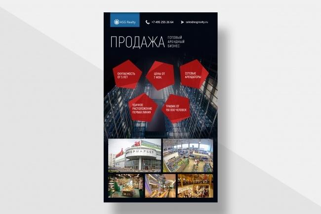 Разработаю дизайн рекламного буклета 33 - kwork.ru