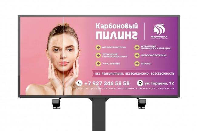 Разработаю дизайн рекламного буклета 23 - kwork.ru