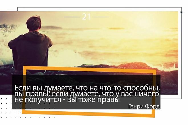 Инстаграм Сторис 1 - kwork.ru