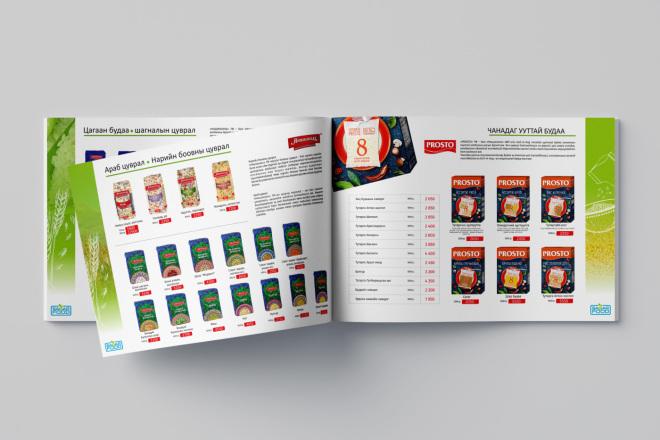 Дизайн меню, каталога, журнала 19 - kwork.ru