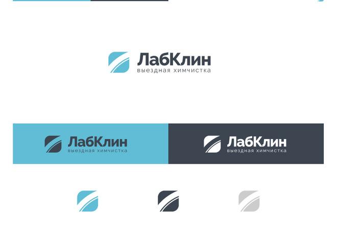 2 эффектных минималистичных лого, которые запомнятся 38 - kwork.ru