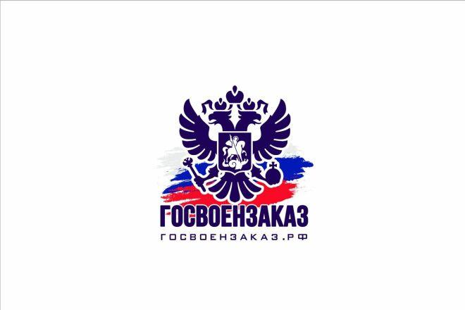 3 логотипа в Профессионально, Качественно 28 - kwork.ru