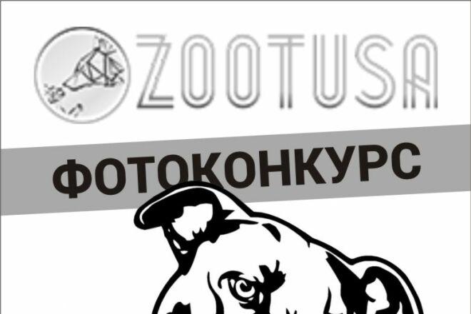 Сделаю макет флаера  / листовки 2 - kwork.ru