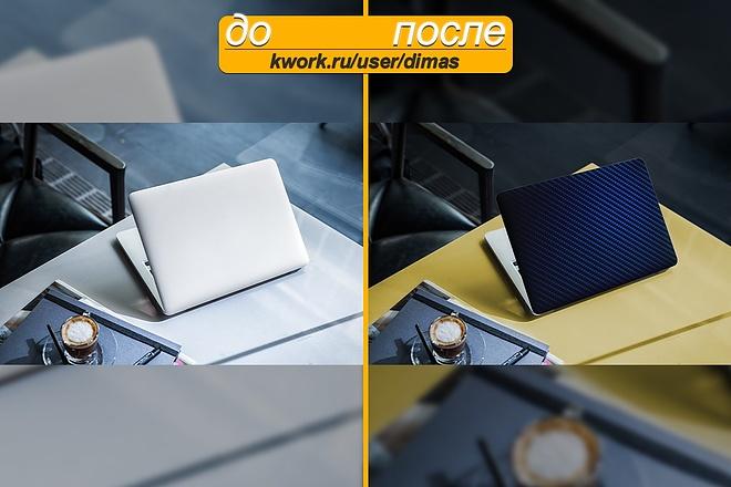 Mock-up разработка под ключ 5 - kwork.ru