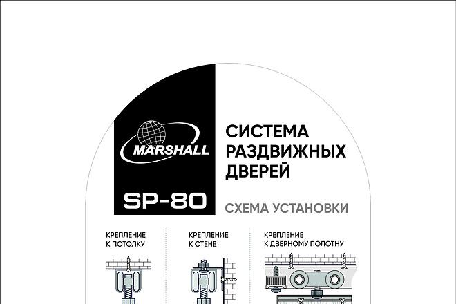 Сделаю дизайн упаковки 13 - kwork.ru