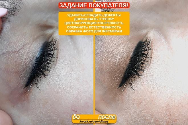 Профессиональная обработка Фотографий 28 - kwork.ru