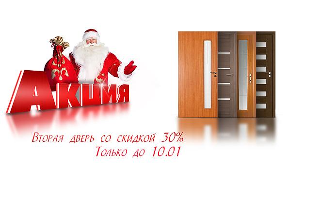 Объёмный и яркий баннер 20 - kwork.ru