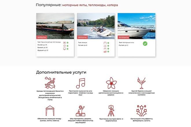 Дизайн блока элемента сайта 25 - kwork.ru