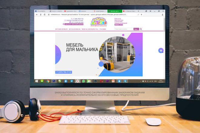 Сделаю Дизайн Баннера 1 - kwork.ru