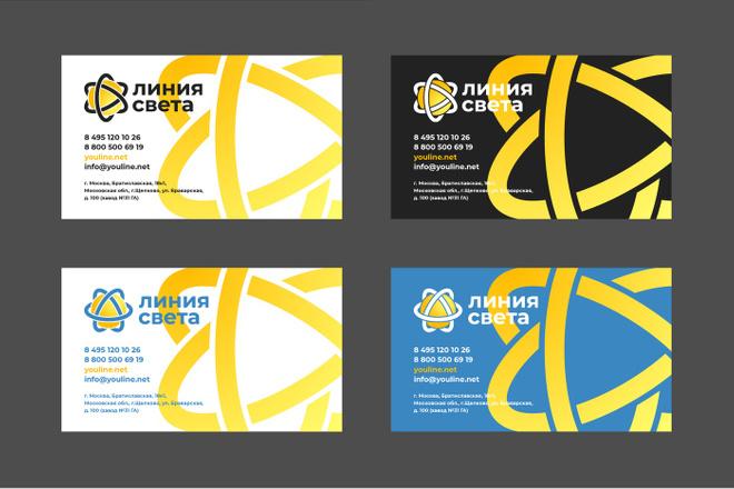 Ваш новый логотип. Неограниченные правки. Исходники в подарок 12 - kwork.ru