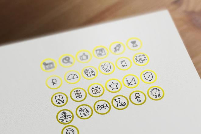 Создам 6 иконок 38 - kwork.ru