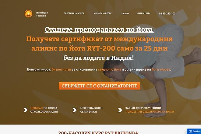 Копия сайта, landing page + админка и настройка форм на почту 56 - kwork.ru