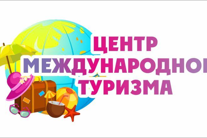 5 Логотипов за 1 кворк 6 - kwork.ru