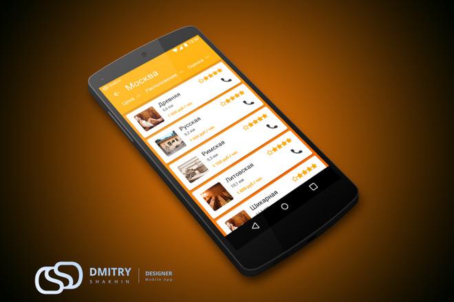 UX-UI Дизайн мобильного приложения для iOS - Android 18 - kwork.ru