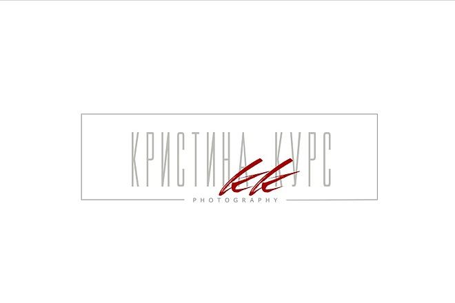 Создам элегантный шрифтовой логотип 65 - kwork.ru