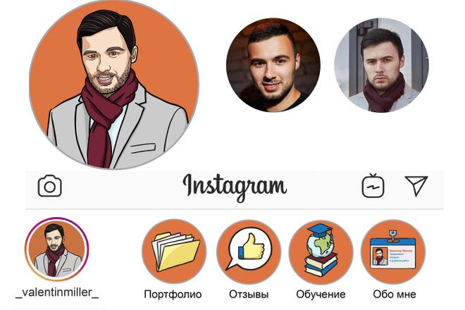 Нарисую для Вас иллюстрации в жанре карикатуры 13 - kwork.ru