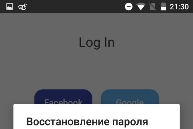 Напишу приложение для ОС Android 2 - kwork.ru
