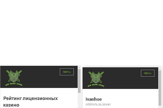 Доработка мобильной версии 4 - kwork.ru