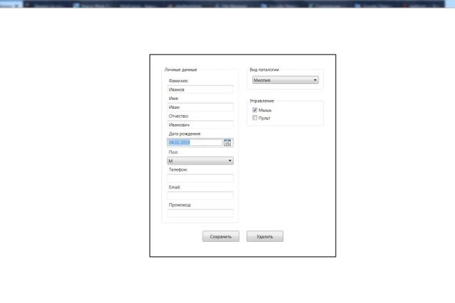 Напишу приложение на C# Console, WPF, WinForm, ASP NET 5 - kwork.ru