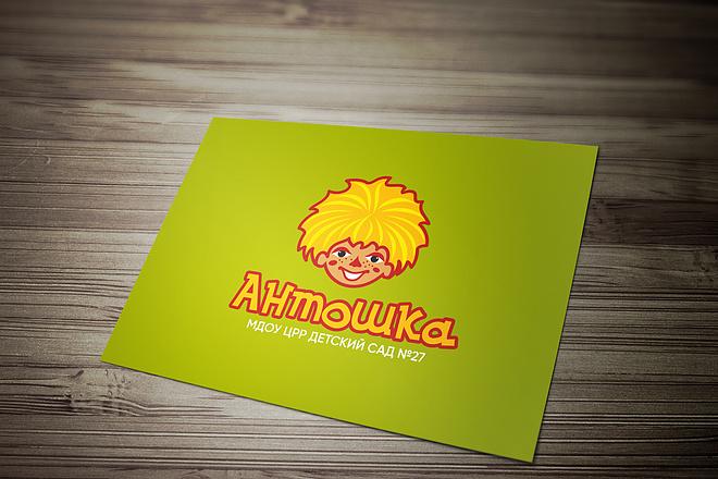 Создам современный логотип. Исходники логотипа в подарок 29 - kwork.ru
