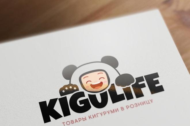 Сделаю 3 варианта логотипа в круглой форме 2 - kwork.ru