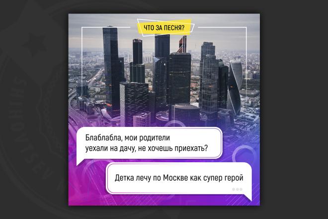 Сделаю качественный баннер 19 - kwork.ru