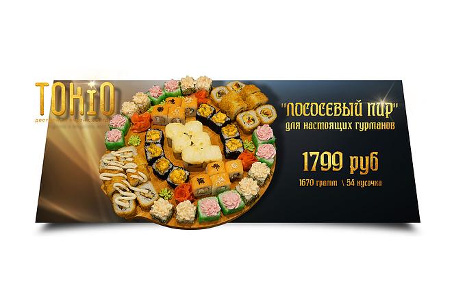 Объёмный и яркий баннер 23 - kwork.ru