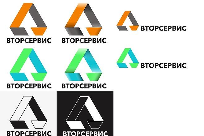 Дизайн UI 1 экрана мобильного приложения 4 - kwork.ru
