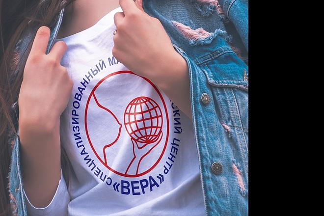 Создам 100 картинок с вашим сайтом и логотипом для публикаций 18 - kwork.ru