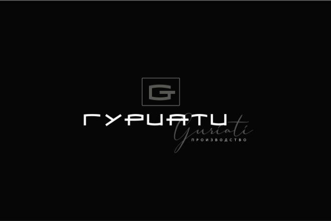Сделаю стильный именной логотип 151 - kwork.ru