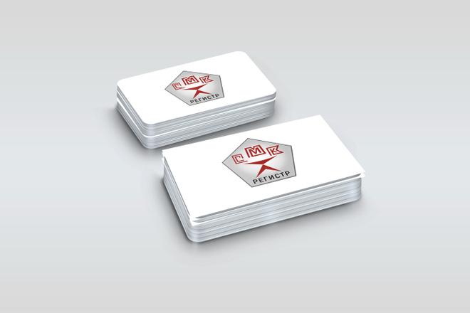 Создам фирменный стиль бланка 23 - kwork.ru