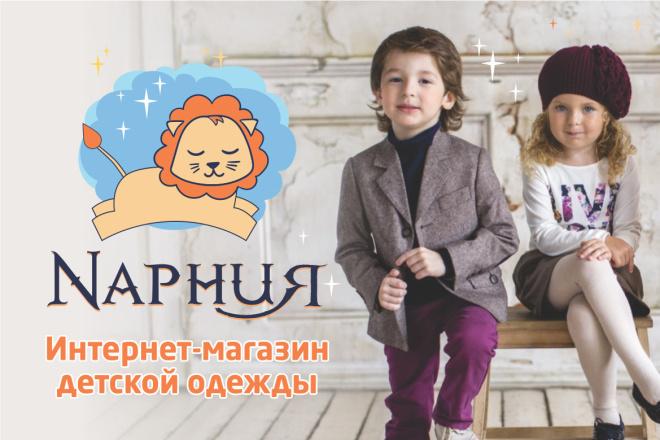 Выполню 2 варианта флаера, листовки 47 - kwork.ru