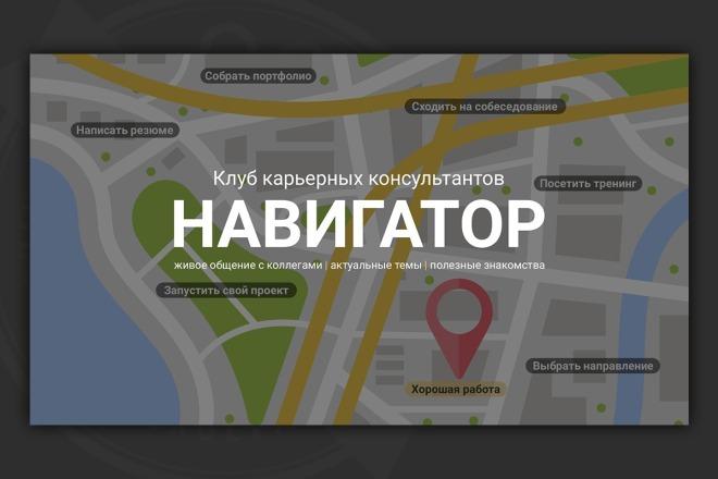Сделаю оформление facebook 39 - kwork.ru