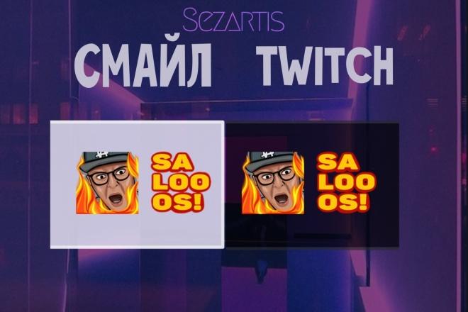 Нарисую смайл, значок для саба 2 - kwork.ru